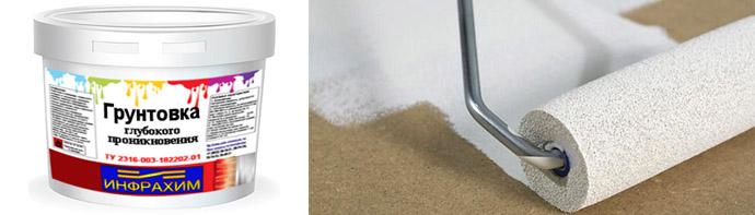 Виды грунтовок для бетона
