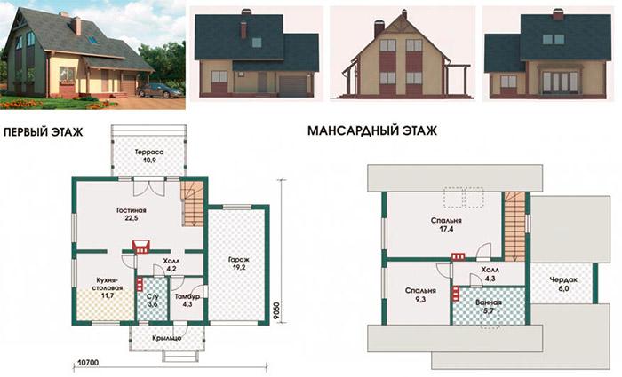 Двухэтажный газосиликатный дом с гаражом