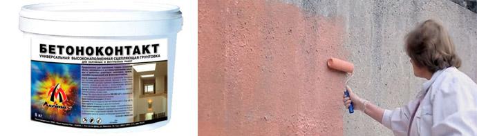 Особенности бетон-контакта