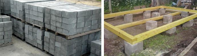 Строительные блоки 200х200х400 мм