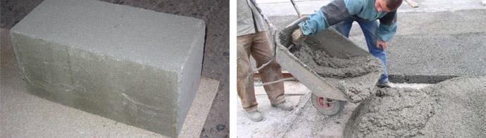 Тяжелые сорта бетонов