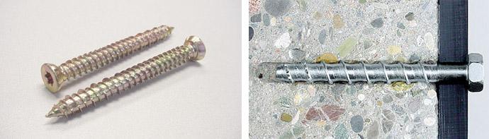 Что такое метизы для бетона