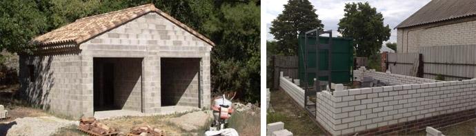 Возведение шлакобетонного гаража