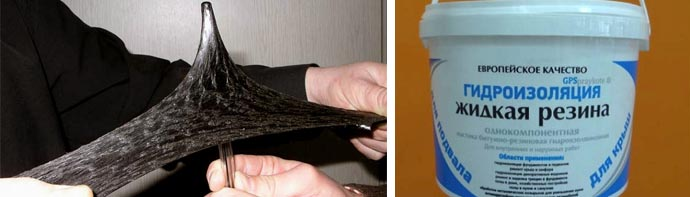 Гидроизоляция жидкого типа для бетона