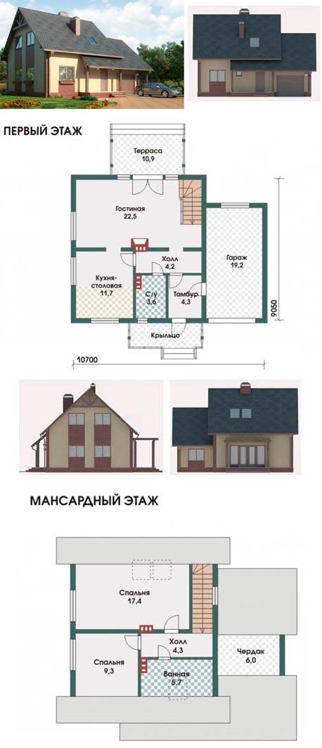 Двухэтажный дом из блоков с гаражом