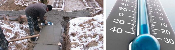 Показатель морозостойкости бетонных смесей