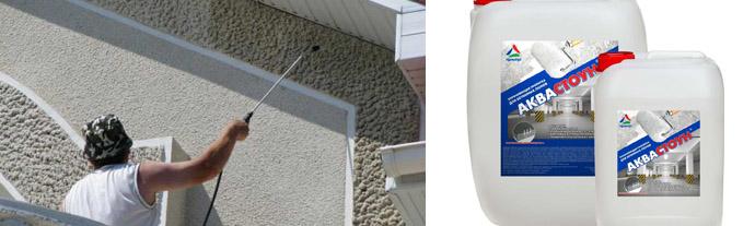 Какое покрытие лучше для гидрофобизации бетона