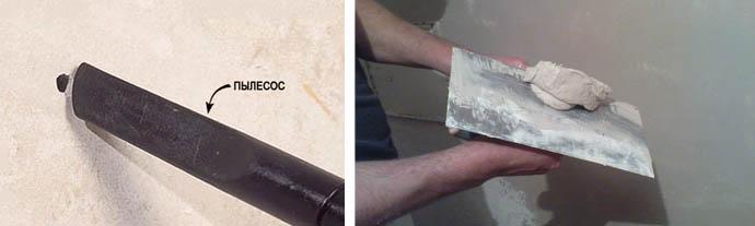 Процесс заделки отверстий в бетоне