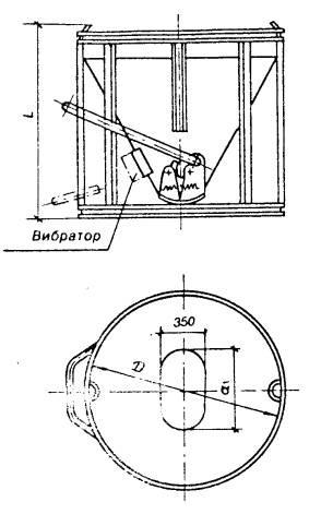 Схема неповоротного бункера
