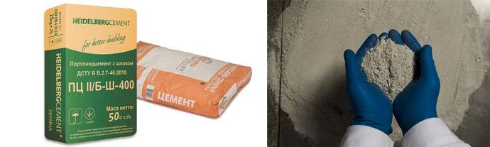 Цена упаковки цемента М400