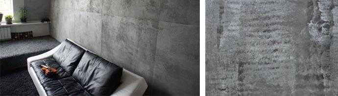Штукатурка для имитации бетона