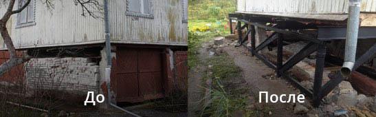 До и после установки свай