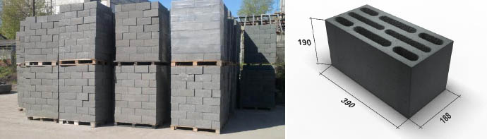 Керамзитобетонный кирпич 200х200х400 мм
