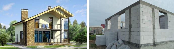 Проекты частных газобетонных домов