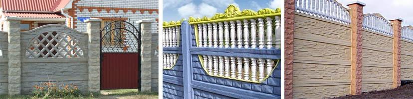 Декоративные заборы из железобетонных плит