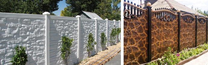 Ограждения, сделанные из бетона