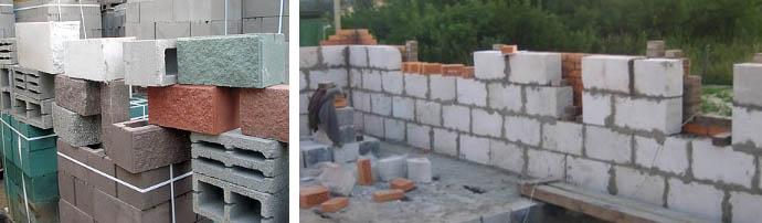 Блоки для кладки стен