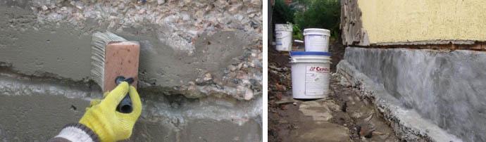 Обмазочная гидроизоляция бетонных поверхностей герметик полиуретановый двухкомпонентный для стеклопакетов