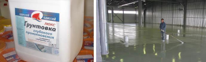 Пропитки, глубоко проникающие в бетон