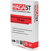 HAGAst серии FS-420