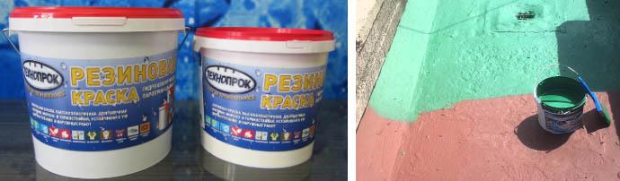 Краска резинового типа по бетону