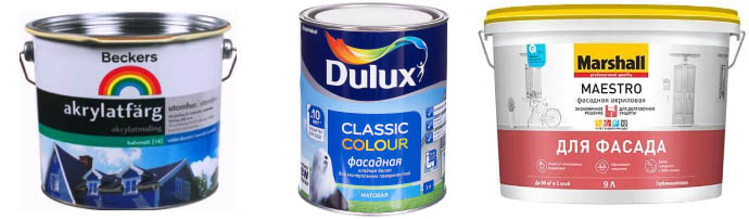 Краски Beckers, Dulux и Marshall
