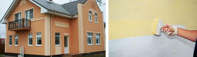 Лакокрасочные материалы для фасадов