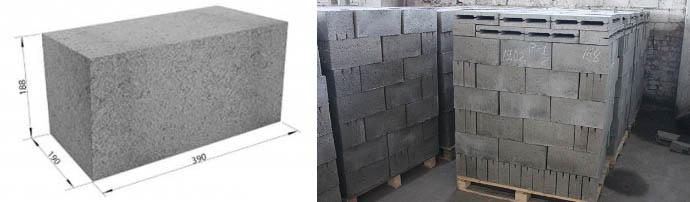 Блоки 40х20х20 см