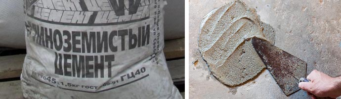 Глиноземестый цемент
