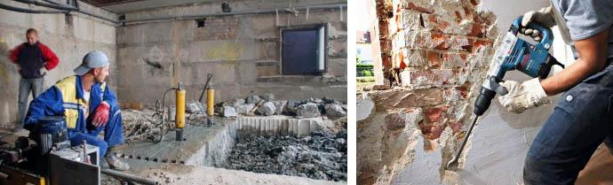 Как демонтируется бетонная конструкция