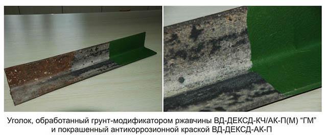 Преимущества обработки металла