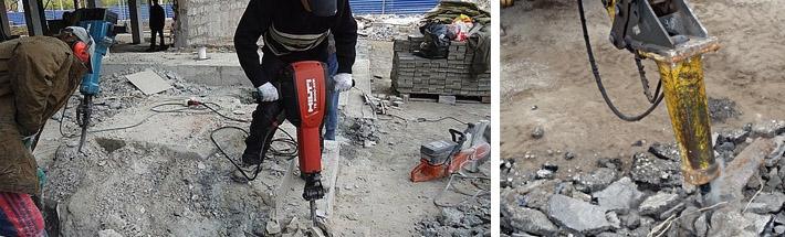 Отбойник и гидромолот для бетона