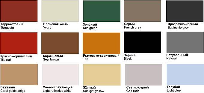 Цветовая палитра Мастертоп