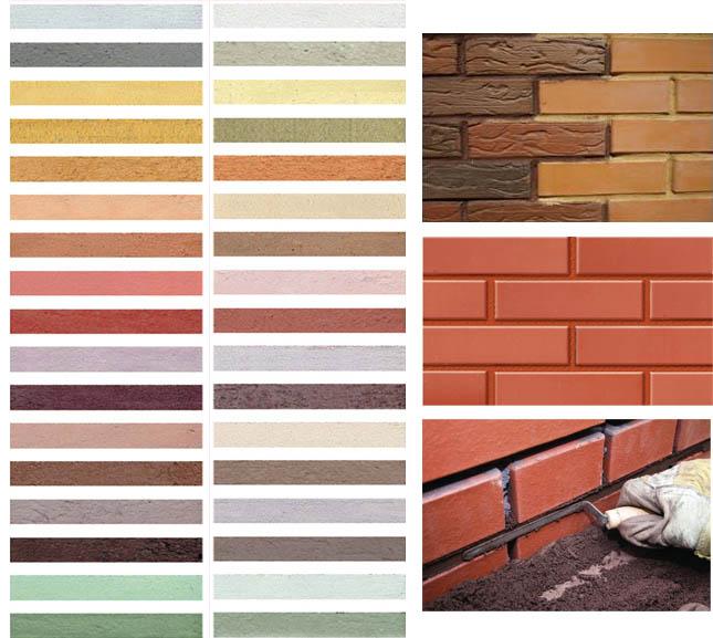 Разнообразие цветных растворов