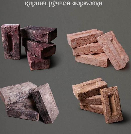 Виды блоков ручной формовки