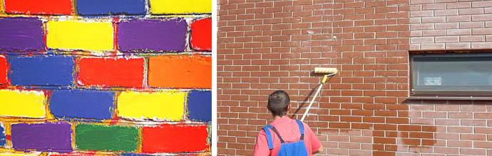Какой ЛКМ лучше всего покрасить кирпичные стены