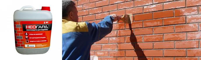 Схемы ремонта фасадов зданий