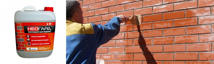 Нанесение антисептиков на кирпичный фасад