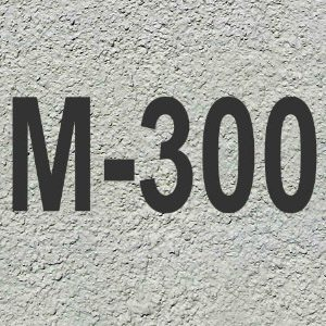 Бетонная смесь марки М300