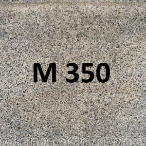 Бетонная смесь марки М350